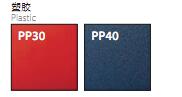 阅览椅|beplay手机客户端下载阅览椅|进口阅览椅|beplay手机客户端下载图书馆beplay体育ios版下载|beplay手机客户端下载学校beplay体育ios版下载——【OF365品牌beplay官网注册beplay体育ios版下载beplay手机客户端下载服务商】