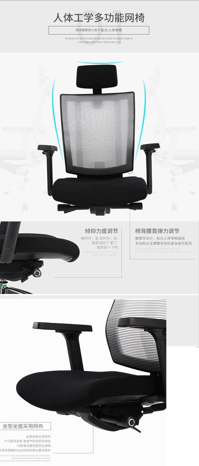 PROMAX办公椅 办公椅 学校办公家具 学校家具 校园家具-【OF365学校家具网】